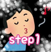 【初心者向け】口笛の吹き方を紹介しているサイト5選~コツをつかめば簡単~